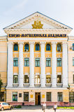 National University of Kyiv-Mohyla Academy Royalty Free Stock Images