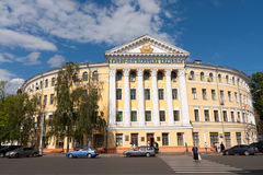 National University of Kyiv-Mohyla Academy in Kyiv, Ukraine. Stock Photo