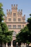 National University of Yuriy Fedkovich Chernivtsi Royalty Free Stock Photo