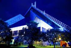 National Visual Arts Gallery of Malaysia. Royalty Free Stock Photos