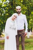 National wedding. Bride and groom. Wedding muslim couple during the marriage ceremony. Muslim marriage.