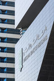 Nationalbank von Abu Dhabi Stockfotos