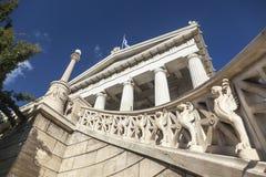 Nationalbibliothek von Athen, Griechenland Stockfotografie