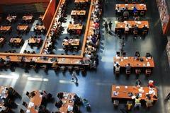 Nationalbibliothek von China Lizenzfreie Stockfotos