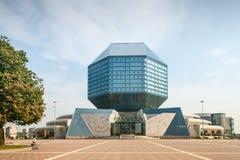 Nationalbibliothek von Weißrussland Stockbilder