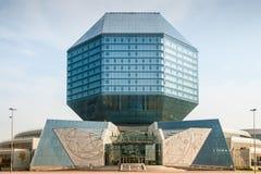 Nationalbibliothek von Weißrussland Stockfotos