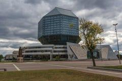 Nationalbibliothek von Weißrussland Lizenzfreie Stockfotos