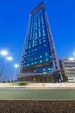 Nationale Ölkonzernhauptsitze in Abu Dhabi Lizenzfreies Stockfoto