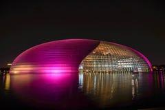 Nationale Ansicht großartigen Theaters Chinas Nacht Stockfotografie