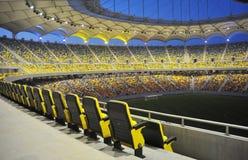 Nationale Arena Bucharest Lizenzfreies Stockfoto