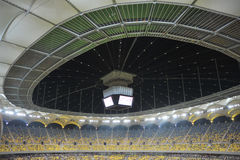 Nationale Arena Bucharest Lizenzfreie Stockfotos