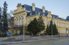 Nationale Art Gallery in Sofia, Bulgarien Stockbilder