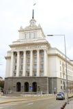 Nationale Assemblage van Bulgarije Stock Afbeelding