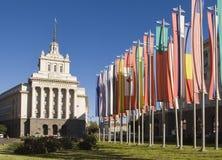Nationale Assemblage van Bulgarije, Sofia Stock Afbeelding