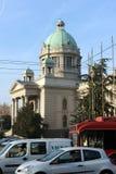 Nationale assemblee van de Republiek in het centrum van stad van Belgrado, Servië royalty-vrije stock afbeeldingen