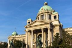 Nationale assemblee van de Republiek in het centrum van stad van Belgrado, Servië stock fotografie