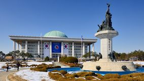 Nationale assemblee van Zuid-Korea Stock Foto's