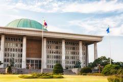 Nationale assemblee van Zuid-Korea Royalty-vrije Stock Afbeeldingen