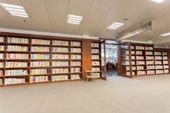 Nationale bibliotheek van China Royalty-vrije Stock Afbeeldingen