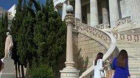 Nationale Bibliotheek van Griekenland in Athene stock video