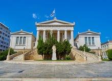 Nationale bibliotheek van Griekenland Athene, Attica royalty-vrije stock foto