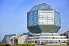 Nationale bibliotheek van Wit-Rusland in Minsk Stock Fotografie