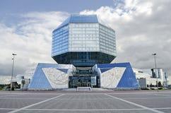 Nationale Bibliothek in Minsk Stockbild