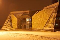 Nationale Bibliothek von Belarus. Stockbilder