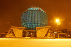 Nationale Bibliothek von Belarus. Lizenzfreie Stockfotos