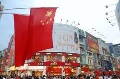 Nationale de dagviering van China Stock Afbeelding