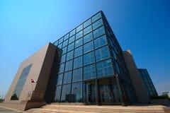 Nationale en Universitaire Bibliotheek, Zagreb, Kroatië royalty-vrije stock fotografie
