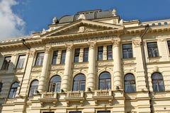 Nationale filharmonisch in Vilnius Stock Foto's