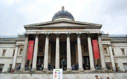 Nationale Galerie Lizenzfreie Stockfotos