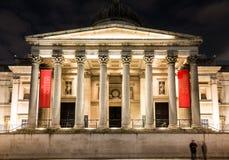 Nationale galerij Stock Afbeeldingen
