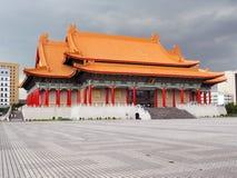 Nationale Konzertsaal Lizenzfreies Stockfoto
