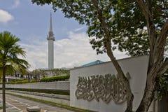Nationale Moschee Stockfotos