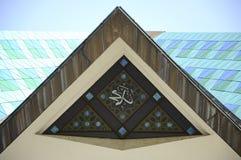 Nationale Moschee von Malaysia a K ein Masjid Negara Lizenzfreie Stockbilder