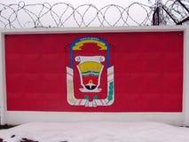 Nationale symbolen en vlaggen van districten van het gebied van Poltava vector illustratie