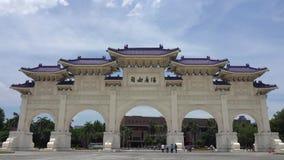 Nationale Taiwan-Demokratie Erinnerungshall stock video