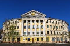 Nationale Universiteit van Academie kyiv-Mohyla Stock Foto's