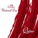 Nationale vlag van de Abstracte grungeachtergrond van Qatar van kleuren van de vlag royalty-vrije illustratie