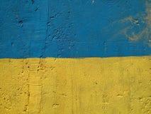 Nationale vlag van de Oekraïne Stock Foto's