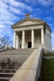 Nationaler Militärpark Vicksburg, Illinois-Denkmal Lizenzfreie Stockfotos