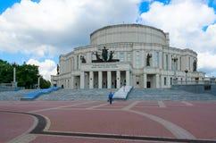 Nationales akademisches großartige Opern-und Ballett-Theater des Republik Belarus, Minsk Lizenzfreie Stockfotos