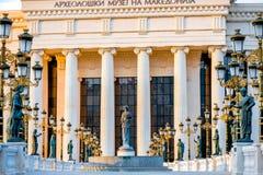 Nationales archäologisches Museum in Skopje lizenzfreie stockfotografie
