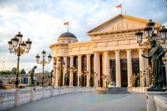 Nationales archäologisches Museum in Skopje stockfotografie
