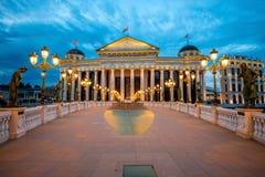 Nationales archäologisches Museum in Skopje stockbild