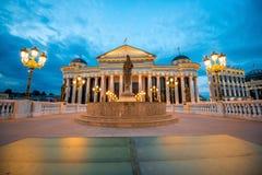 Nationales archäologisches Museum in Skopje lizenzfreie stockfotos