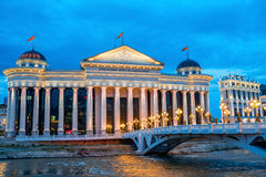 Nationales archäologisches Museum in Skopje stockfoto