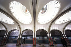 Nationales Architekturdenkmal - Metrostation Lizenzfreies Stockbild
